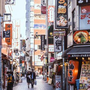 AMEL - Japan